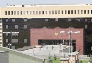 МО Армении