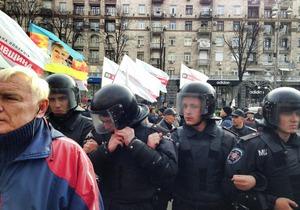 Митингующие у здания Киевсовета
