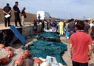 Трагедия в Лампедузе