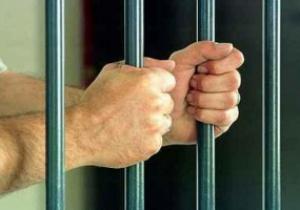 получил 15 лет тюрьмы