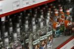 потребление водки