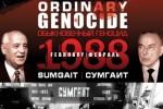 сумгаитский геноцид
