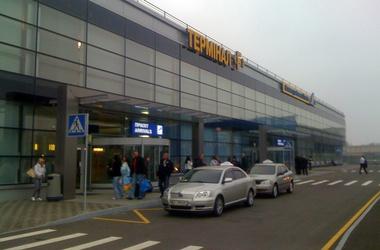 терминал F