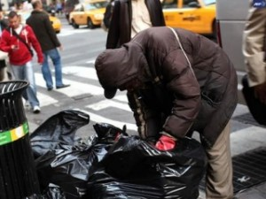 за чертой бедности