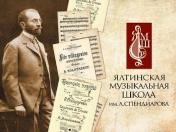 Александр Спендиаров