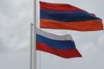 Армения и РФ