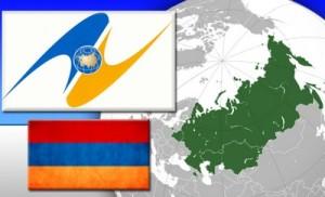 Armeniya-i-TS