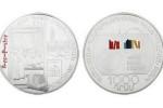 Армянская памятная монета