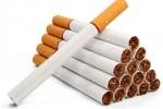 Армянский табак