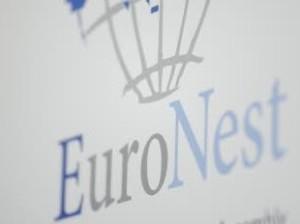 ЕвроНест