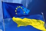 Киев и ЕС