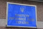 Комитеты Рады