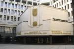 Парламент Крыма