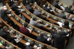 Парламентарии Украины