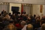 Посольство РА в США