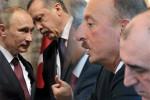 Путин Эрдоган Алиев