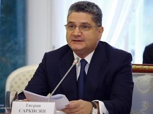 Тигран Саркисян