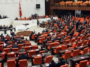 Власти Турции