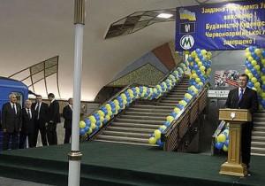метро Теремки