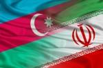 Азербайджан и Иран