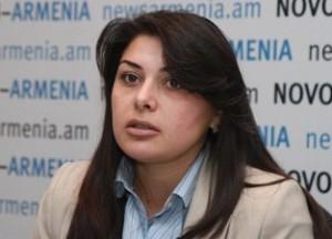 Гоар Искандарян