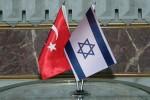 Израиль и Турция