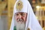 Российский Патриарх