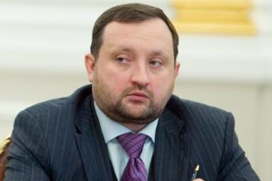 Sergey-Arbuzov