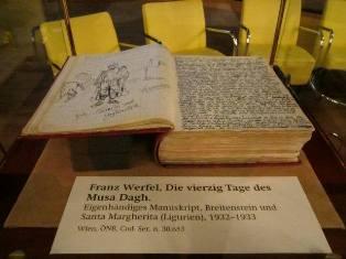 Сорок дней Муса-Дага