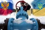 Украина газ Россия