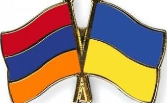 Украина и Армения