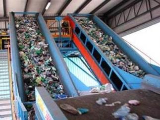 мусоропереработка