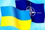 nato-i-ukraina