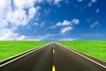 отремонтирована дорога