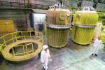 завод ядерного топлива
