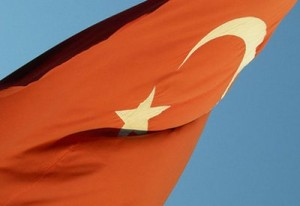 МИД Турции