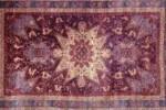 ковер армянских сирот