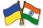 Украина и Индия