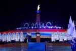 Зимние Всеармянские игры