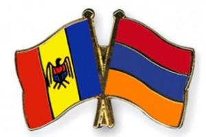 Армения и Молдова