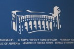 МИД Армении