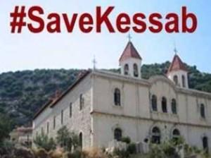 Спасите Кесаб