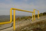 газификация