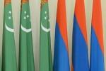 Армения и Туркменистан