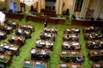 Ассамблея штата Калифорния