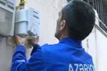 Азеригаз