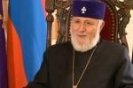 Католикос Гарегин Второй