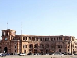 Площадь в Ереване