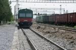 Южная железная дорога Армении