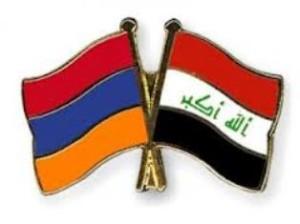 Армения и Ирак